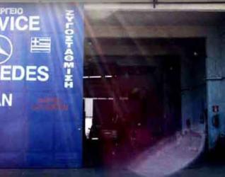 Συνεργείο Φορτηγών και Αυτοκινήτων Γεραλής - Γεραλής   Ευθυγράμμιση   Ζυγοστάθμιση   Service Φορτηγών   Service Αυτοκινήτων - 24ωρο Service   Κινητό Συνεργείο   Έλεγχος ΚΤΕΟ   Κάρτες Καυσαερίων   Διαγνωστικός Έλεγχος