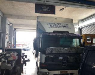Γεραλής Επισκευή Φορτηγών και Αυτοκινήτων - Γεραλής | Ευθυγράμμιση | Ζυγοστάθμιση | Service Φορτηγών | Service Αυτοκινήτων - 24ωρο Service | Κινητό Συνεργείο | Έλεγχος ΚΤΕΟ | Κάρτες Καυσαερίων | Διαγνωστικός Έλεγχος