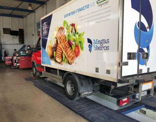 Ευθυγράμμιση φορτηγού - Γεραλής | Ευθυγράμμιση | Ζυγοστάθμιση | Service Φορτηγών | Service Αυτοκινήτων - 24ωρο Service | Κινητό Συνεργείο | Έλεγχος ΚΤΕΟ | Κάρτες Καυσαερίων | Διαγνωστικός Έλεγχος