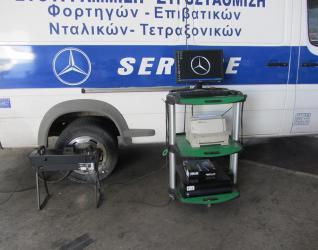 Κάρτα καυσαερίων  - Γεραλής | Ευθυγράμμιση | Ζυγοστάθμιση | Service Φορτηγών | Service Αυτοκινήτων - 24ωρο Service | Κινητό Συνεργείο | Έλεγχος ΚΤΕΟ | Κάρτες Καυσαερίων | Διαγνωστικός Έλεγχος